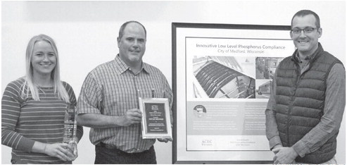 City receives award for sewer project